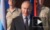 Путин призвал страны ОДКБ укреплять антитеррористическое взаимодействие