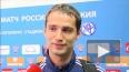 """Широков официально перешел в """"Краснодар"""""""
