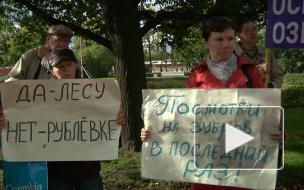 """""""Не дадим уничтожить Токсово и Кавголово!"""""""