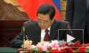 Вентиль повернут: Россия и Китай подписали соглашение об энергетическом партнерстве