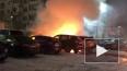 Ночью на Морской набережной сгорели четыре машины