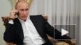 """Глава ВТБ рассказал о """"тайных богатствах"""" Путина"""