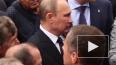Президент России Владимир Путин получил в подарок ...