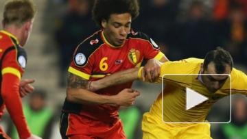 Команды Евро-2016: Сборная Бельгии