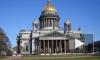 Трехтысячный хор выступил на ступенях Исаакиевского собора в Петербурге