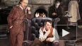 Шерлок Холмс променял доктора Ватсона на Уотсона