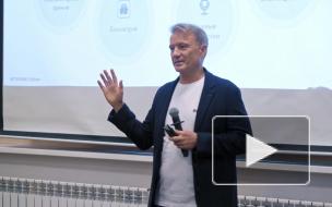 Сбербанк провёл Цифровой день в Санкт-Петербурге