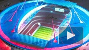 Санкт-Петербург представил эмблему Евро-2020