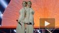 Онлайн финал конкурса Евровидение- 2014