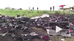 Россия, Нидерланды и Австралия провели трехстороннюю встречу по делу крушения Boeing MH17