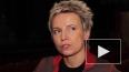 Светлана Сурганова жива и здорова: она опровергает ...