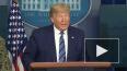 Трамп уверен, что Джонсон справится с коронавирусом