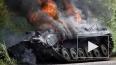 """Новости Новороссии: """"режим тишины"""" в Донецке прекращен ..."""
