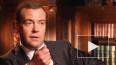 Медведев одним словом описал свои дела на посту заместит ...