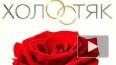 "Павлу Дурову найдут невесту на шоу ""Холостяк"""