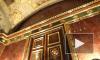 Единственные в мире Агатовые комнаты открылись после реставрации