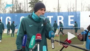 Артем Дзюба: Хочу, чтобы Луческу остался, у меня с ним х...
