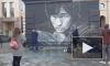 На улице Восстания обновили граффити с Виктором Цоем: портрет серьезно изменили