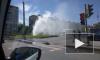 Видео: на Купчинской из прорванной трубы забил фонтан