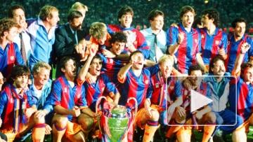"""Путь чемпиона: """"Барселона"""" - победитель Лиги Чемпионов 91/92"""
