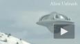 На Аляске в объектив камеры попал НЛО в форме презервати...