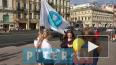 Видео: волонтёры детского хосписа раздают горожанам ...