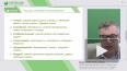 Сбербанк провел онлайн-вебинар с магистром игры «Что? ...