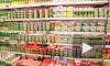 Россияне тратят на еду почти половину своего дохода
