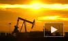 Делегаты России, Украины и ЕК обсудили подготовку переговоров по газу