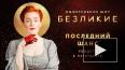 В Петербурге пройдут финальные показы иммерсивного ...
