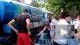 Новости Новороссии: в Луганске началась выдача гуманитар ...
