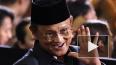 В 83 года умер бывший президент Индонезии Бухаруддин ...