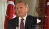 Эрдоган заявил о согласии России с турецким вторжением в Кобани