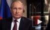 Кремль ограничил размер плакатов на пресс-конференцию Путина