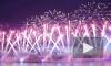 «Алые паруса» признаны лучшим городским праздником в Европе