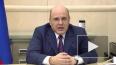До 1 октября инвалидность в России будут оформлять ...