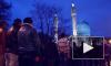 Курбан-байрам 2013: Петербург оделся в черное