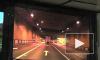 Петербург отказывается от строительства тоннеля под Невой
