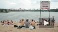 В Петербурге можно купаться лишь на одном из 25 пляжей