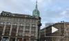 """Видео: На шпиле торгового дома """"Эсдерс и Схейфальс"""" заметили человека"""