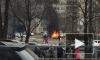 Фото и видео из Санкт - Петербурга: На проспекте Науки сгорел автомобиль