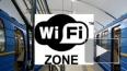 Открытый Wi-Fi доступен на 13 станциях петербургского ...