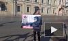 Петербуржцы требуют справедливого расследования дела Влада Бахова