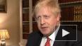 Джонсон не увидел свидетельств вмешательства РФ в ...