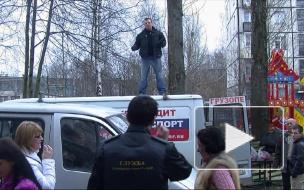 Петербургский суд изгнал сожителя из квартиры друга