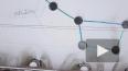 Большой Ковш появился на льду Фонтанки
