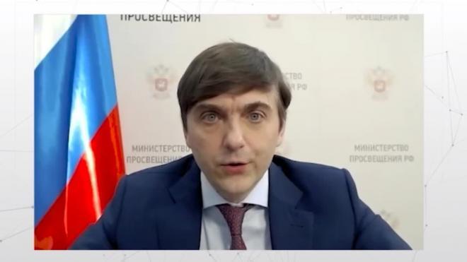 Очные школьные выпускные в России проведут 12 регионов