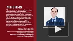 Новый стандарт Wi-Fi может помешать развитию 5G в России