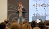 В Петербурге прошла региональная конференция AI Journey