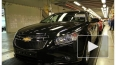 Завод General Motors в Санкт-Петербурге остановит ...